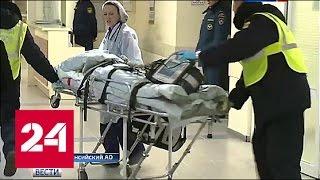 Самолет МЧС с детьми, пострадавшими в аварии в ХМАО, вылетел в Москву