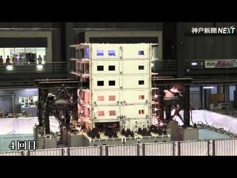 6階建てマンションの耐震性実験 三木のE-ディフェンス