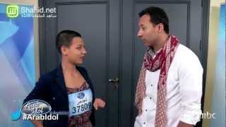 Arab Idol -تجارب الاداء - عاتكة بن يوسف