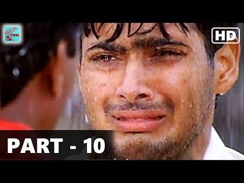 Video Manasantha Nuvve Movie    Uday Kiran, Reema Sen, Tanu Roy    Movie Part 10/11 download in MP3, 3GP, MP4, WEBM, AVI, FLV January 2017
