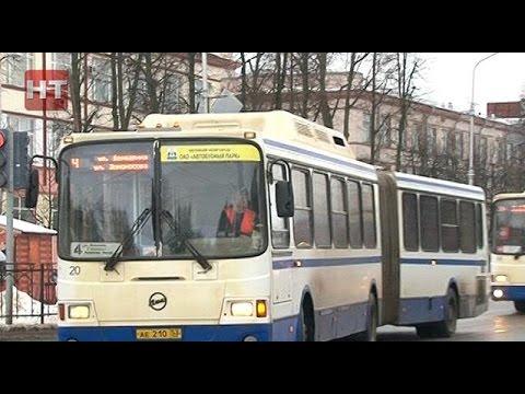 В Великом Новгороде проходит областной информационный день по вопросам повышения качества транспортного обслуживания населения