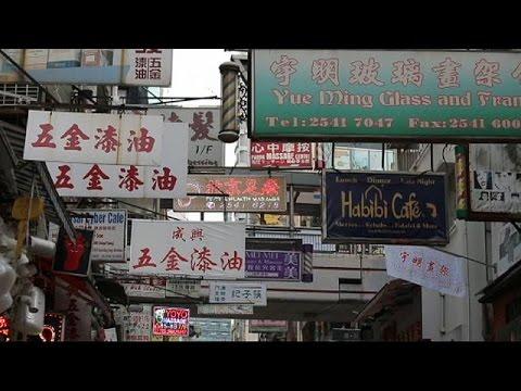 Κίνα: «βουτιά» στο εμπόριο, αναζωπύρωση των φόβων για την οικονομία – economy