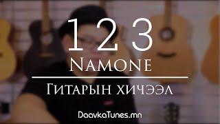 Video Daavka   NAMONE - 1 2 3 (ft. BIL G) Гитарын хичээл MP3, 3GP, MP4, WEBM, AVI, FLV Juli 2019