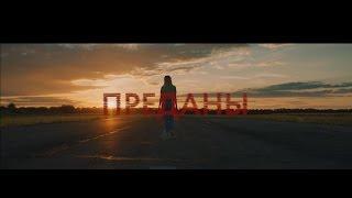 Layah Тени pop music videos 2016