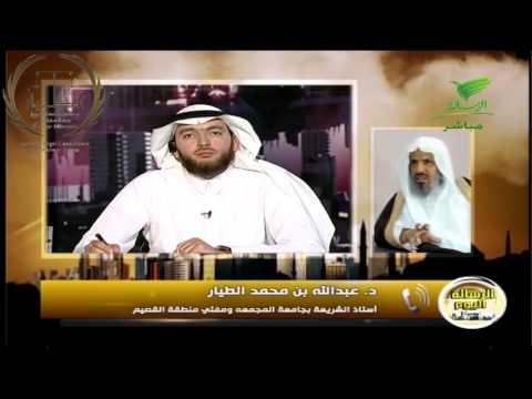 مداخلة عن (مصادر التشريع الإسلامي) مع قناة الرسالة في حلقة بعنوان (الشريعة والقانون) ضمن برنامج مستشارون بتاريخ 2-3-1437هـ
