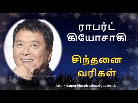Happiness quotes - ராபர்ட் கியோசாகி சிந்தனை வரிகள் #01