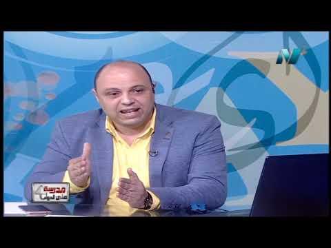 علم نفس و اجتماع 3 ثانوي ( مراجعة ليلة الامتحان ج2 ) د حسني الهاشمي أ وسيم المغربي 27-06-2019