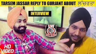 Video Tarsem Jassar Support to Gurjant Singh | Latest Video 2017 |  LIVE RECORDS MP3, 3GP, MP4, WEBM, AVI, FLV April 2018