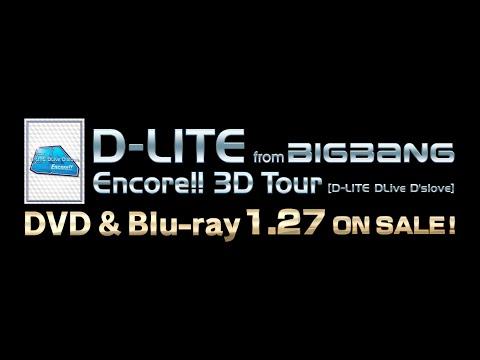 D-LITE - SHUT UP (from 『Encore!! 3D Tour [D-LITE DLive D'slove]』)