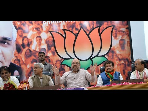 Shri Amit Shah addressing karyakartas in BJP HQ : 10 July 2015