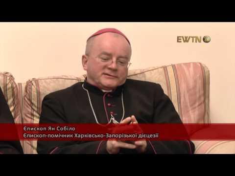 Єпископ Ян Собіло закликає до спільної реалізації гуманітарної місії Папи Франциска в Україні