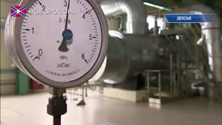 """""""Газпром"""" может прекратить поставки на Украину"""