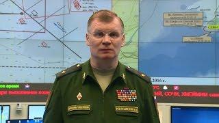 Брифинг официального представителя Минобороны России по ситуации с крушением ТУ-154 (на 8:00)