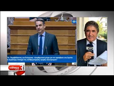 Πλήρη άρση των capital controls ανακοίνωσε στη Βουλή ο πρωθυπουργός | 26/08/2019 | ΕΡΤ