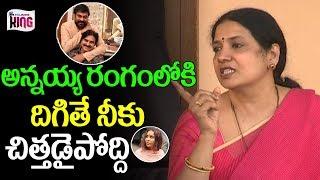 Video Jeevitha Rajashekar About Pawan Kalyan Interference    Sri Reddy Leaks    Tollywood King MP3, 3GP, MP4, WEBM, AVI, FLV Januari 2019