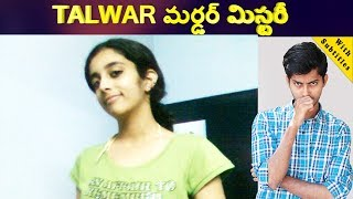 Video Aarushi Talwar Mystery || By Arun Surya Teja MP3, 3GP, MP4, WEBM, AVI, FLV Januari 2019