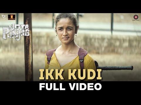 Ikk Kudi - Full Video   Udta Punjab   Shahid Mallya   Alia Bhatt & Shahid Kapoor   Amit Trivedi