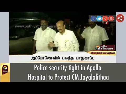 Police-security-tight-in-Apollo-Hospital-to-Protect-CM-Jayalalithaa