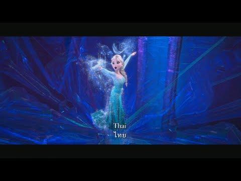 Frozen - Il Regno di Ghiaccio -- Let It Go - Versione internazionale in 25 lingue | HD