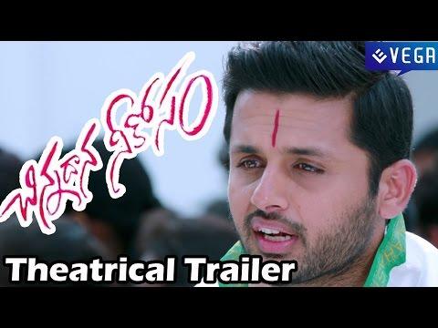 Tollywood Movies - Watch Chinnadana Neekosam Movie Theatrical Trailer Starring : Nithin, Mishti Chakraborty Director : Karunakaran Watch our Popular Playlists Below : Latest To...