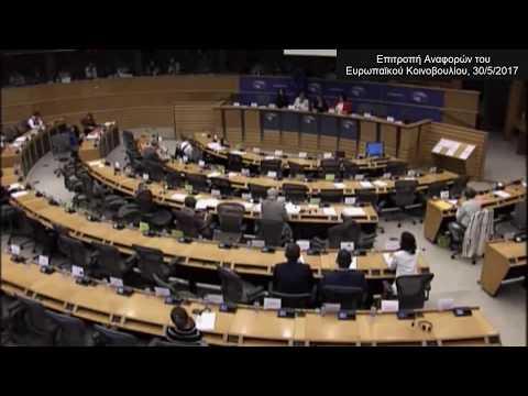 Ο Νότης Μαριάς στηρίζει τους Δικηγόρους στην Ευρωβουλή