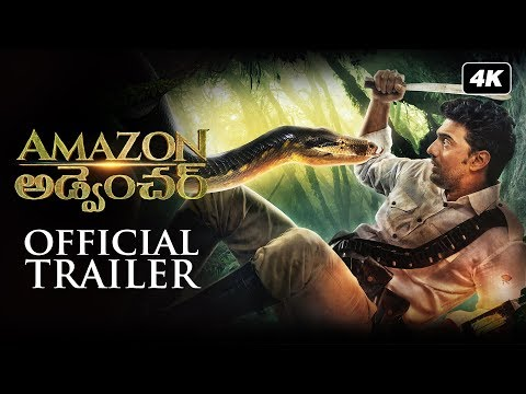 Download Amazon Obhijaan | Official Trailer ( Telugu ) | Dev | SVF | Christmas 2017 HD Mp4 3GP Video and MP3
