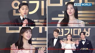 Download Lagu 2017 KBS Drama Awards | 2017 KBS 연기대상 - Part.1 [ENG/2018.01.07] Mp3