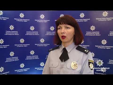 На Житомирщині в ДТП 2 людей загинуло та троє травмовані