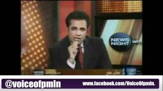 Talat Hussain On Maryam Nawaz Sharif's SMS To Meher Bukhari (Anchorgate)