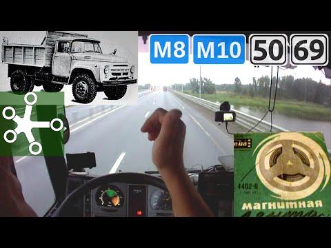 Любимая работа музыка в машине резкое торможение выбор профессии «дальнобойщик» - DomaVideo.Ru