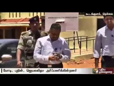 Kudankulam-power-plant-project-to-be-dedicated-to-country-today