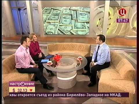 03.10.12 - Телеканал ТВЦ, программа \