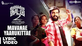 Mavanae Yaarukittae Song Lyrics