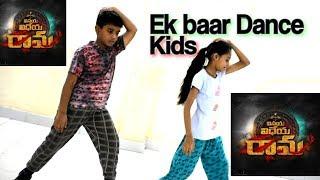 Ek Baar Dance with Kids || DNCR Dance Academy #vinayavidheyarama