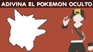 Puedes adivinar de qué Pokémon se trata solo viendo la silueta? Adivina el Pokémon Oculto con este divertido test! ↠↠ ¡No te olvides de suscribirte para no ...