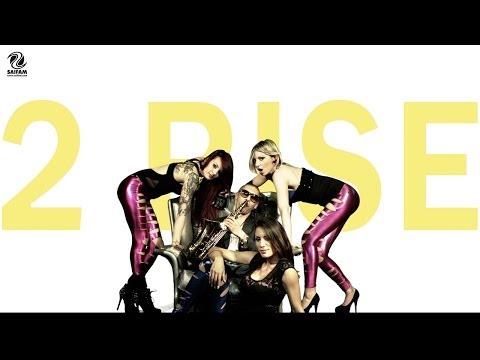 2Rise Feat. Agga - Beautiful World