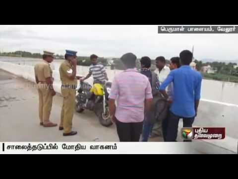 College-students-on-two-wheeler-killed-after-being-thrown-off-from-vehicle-on-impact-with-the-median