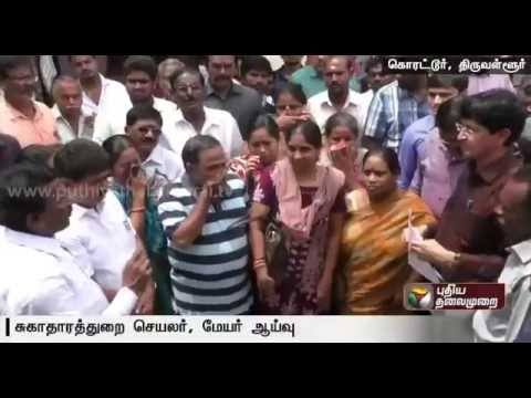Nothing-to-worry-about-spreading-insect-in-Korattur-TN-Health-Secretary