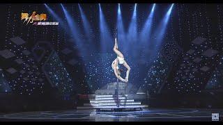 舞力全開-Bibi Lin