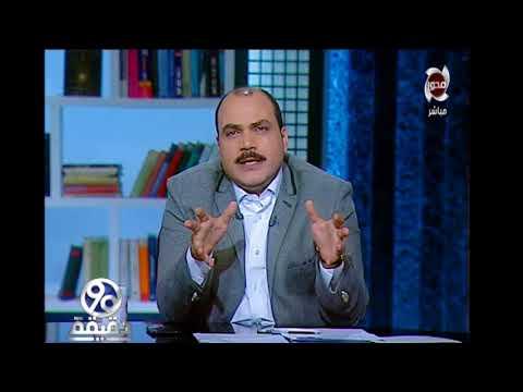العرب اليوم - شاهد: النائب منجود الهواري يؤكّد أنّه ضرب مشرفة الأمن على وجهها انفعالا بمشاعر الأبوة