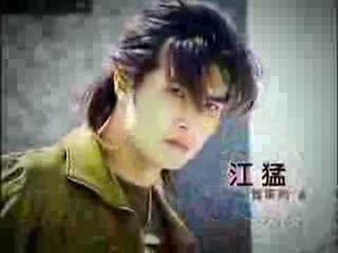 Joi Tsai You Xin Ren You Qing Ren (Dedicated Lover)