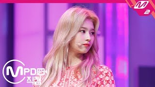 [MPD직캠 4K] 트와이스 사나 직캠 'FANCY' (TWICE SANA FanCam) | @MCOUNTDOWN_2019.4.25