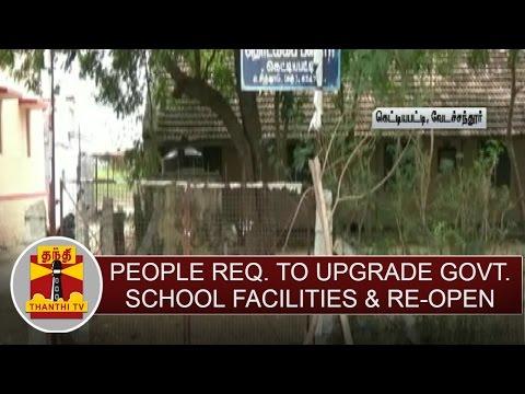 Vedachandur-people-request-Govt-to-update-school-facilities-re-open-Thanthi-TV