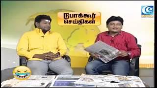 Video Dubaagkur Seithigal I Dubaagkur Maaghaan's I MOON TV MP3, 3GP, MP4, WEBM, AVI, FLV Januari 2018