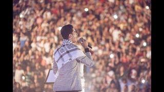 الدحية - محمد عساف  حفل روابي ( Mohammed Assaf- Dehiyya- Rawabi concert)