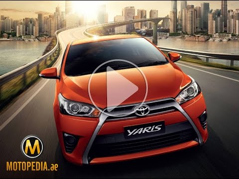 2015 Toyota Yaris review – تجربة تويوتا يارس – Dubai UAE Car Review by Motopedia.ae
