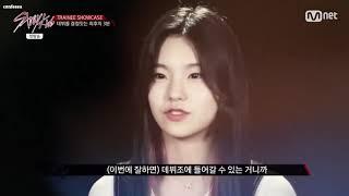 Video Stray Kids Episode 1 - Hwang Yeji cuts MP3, 3GP, MP4, WEBM, AVI, FLV April 2019