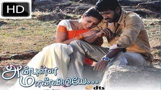 XxX Hot Indian SeX Latest Tamil Movie Anbulla Maanvizhiye Full Length Cinema HD .3gp mp4 Tamil Video