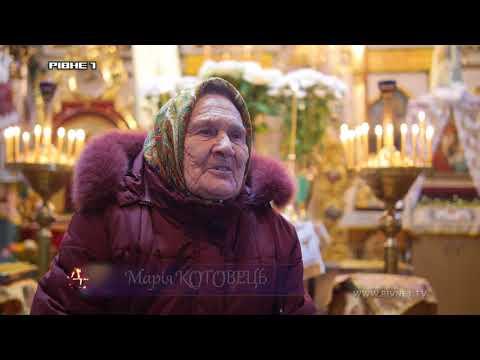 Різдво мого дитинства: Марія КОТОВЕЦЬ [ВІДЕО]