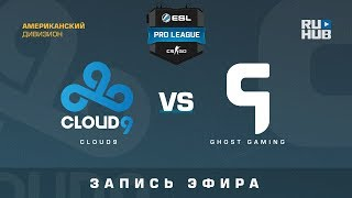 Cloud9 vs Ghost Gaming - ESL Pro League S7 NA - de_mirage [Enkanis, GodMint]
